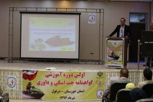 تشکر و سپاس از همکاران پر تلاش استان خوزستان (دزفول)